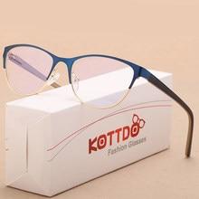 66ee305ec1 KOTTDO nuevos hombres de la moda de ojo de gato gafas de marcos para las  mujeres la miopía óptico Vintage negocios gafas transpa.