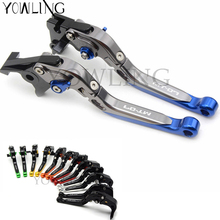 For YAMAHA MT-07 MT 07 MT07 2014-2015 2016 Motorcycle Accessories Adjustable Folding Extendable Brake Clutch Levers LOGO MT-07