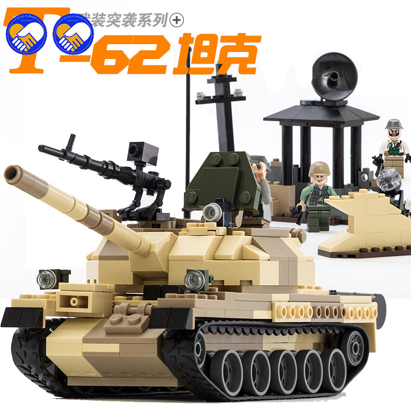 A toy A dream 2016 New Military Tank Series WW2 Russia The T-62 main battle tanks model Building Block Classic toy GUDI 60019A earth 2 vol 3 battle cry the new 52