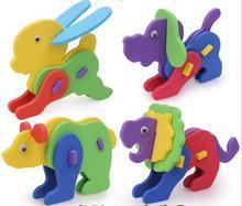 5pcs lot New Creative DIY Handmade EVA Foam Intelligence Development Animal Puzzle Jigsaw Toys for Children