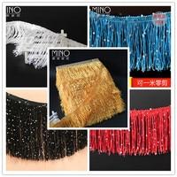 50 ярдов 10 см длинные полиэстер бахромой края отделкой Африки Кружево ленты DIY Костюмы для латиноамериканских танцев Одежда для танцев сцени