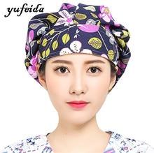 Yufeida New Arrived Hospital Workwear Medical Caps Lab Operation Doctor Nurse Workwear Printing Caps Medical Hats