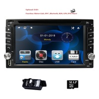 62din AutoRadio Car multimedia Car DVD Player For Nissan Tape Recorder GPS Navi Stereo In dash Universal Double Head unit Audio