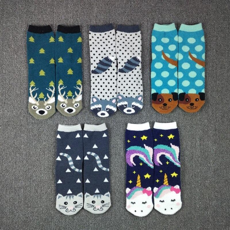 Women's Happy Cute Animals Unicorn Raccoon Fuzzy   Socks   USA Size 5-10,Europe Size 35-42 (With Aroma)