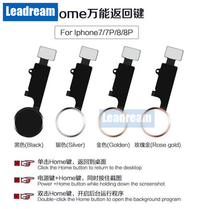 10PCS Universal Home Button Flex for iPhone 7 Plus 8 Plus Return Home Function Solution 3rd