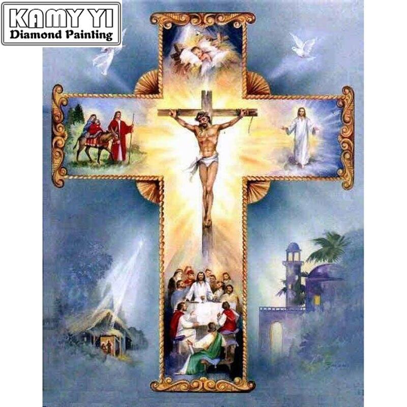 5D DIY diamante mosaico diamante bordado cruz cristiana Jesucristo mbroidered Cruz Stitch inicio decoración regalo