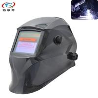 Chameleon Filter Lens CE Approved Welding Cap Mig Welder Mask Electric Mask Big View Fast Shipping TRQ JD07 2233DE