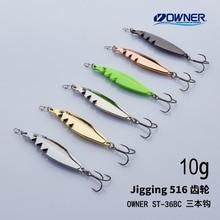 YAPADA Jigging 516 Gear 10g/15g/20g/25g BKK Hook 55mm/65mm/70mm/75mm Multicolor Metal Spoon Fishing Lures
