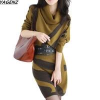 2017-Autumn-Winter-New-Women-Dresses-Bat-Sleeve-Knit-Sweater-Dress-Turtleneck-Slim-Lady-Package-hip.jpg_200x200