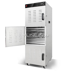 Stainless Steel Food Dehydrator Food Drying Machine Fruit/Vegetable/Chili/Drug Dehydrated Machine LT-30
