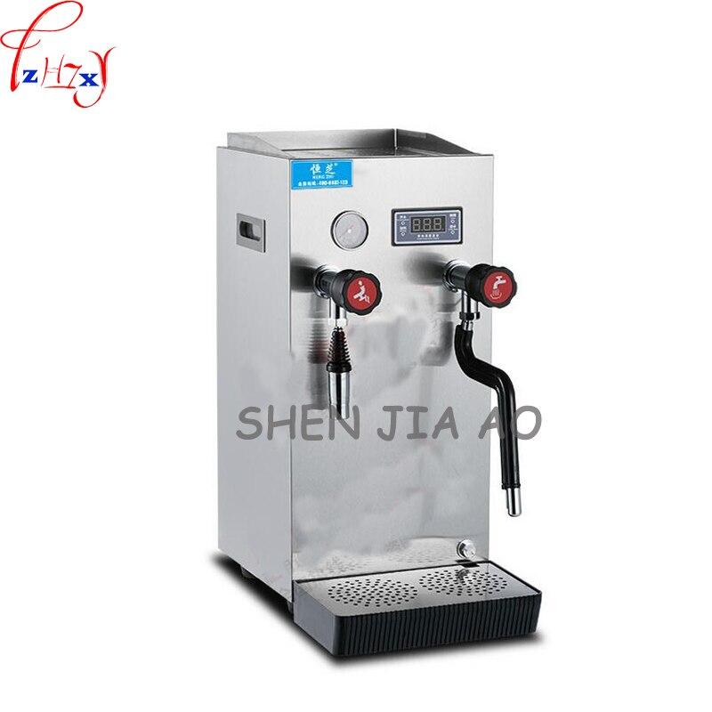 ZX-200 商業ステンレス鋼の蒸気水機自動ミルクティーショップスチームミルクマシンコーヒーマシン 220 V 2200 ワット