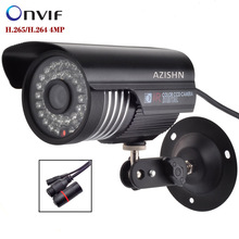 4MP Surveillance IP Camera ONVIF H.265/H.264 Outdoor Waterproof metal CCTV Camera Hi3516D+1/3″OV4689 25fps 36pcs IR LEDS