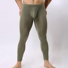 New Fashion Men Sexy Ultra-thin Sheer Nylon Sleep Long Pants Gay Tights Leggings Transparent Male Lounge Sleeping Bottoms