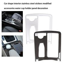 Car Styling Interior Stainless Steel Sticker Modification Accessories Water Cup Holder Panel Decoration Trim