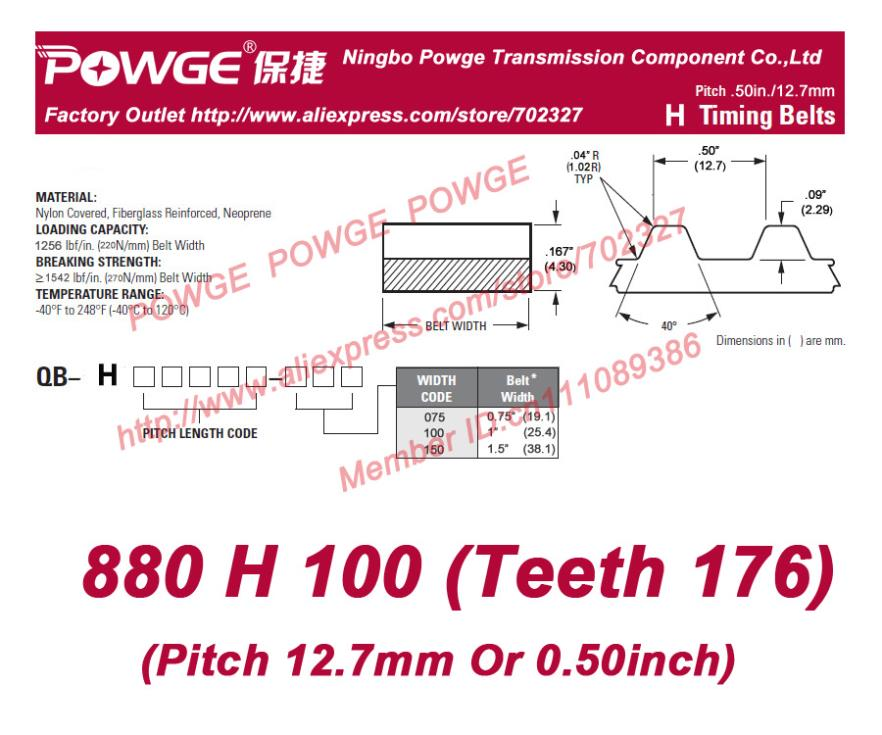 2pcs H Timing belt 880 H 100 Teeth 176 Width 25.4mm=1 length 2235.20mm Pitch 12.7mm 880H100 Neoprene Fiberglass core H Belt tms320f28335 tms320f28335ptpq lqfp 176