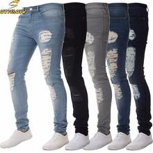 Мужчины Jogger джинсы Stretch хип-хоп Joggers джинсовые джинсы для мужчин