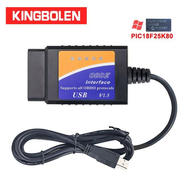 ELM327 USB V1.5 Scanner interface PIC18F25K80 Chip OBDII Auto Code Reader OBD2 Auto Diagnose werkzeug ULME 327 J1850 Diagnose werkzeug