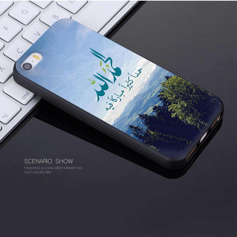 maiyaca muslim islamic quotes sceneary allah coque shell phone