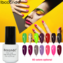 7ml Gel font b Nail b font Polish Gel Varnishes UV Base Top Coat font b