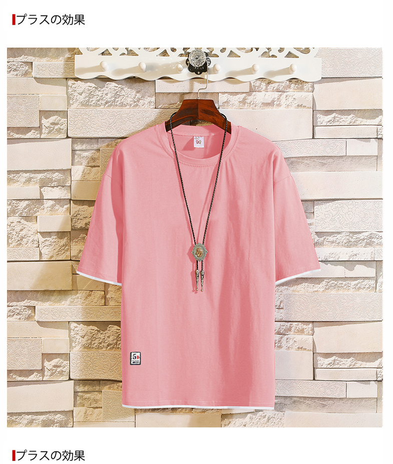 2019 New trend short-sleeved t-shirts in summer men's round-collar fake two half-sleeved shirts Korean version leisure MP94 12