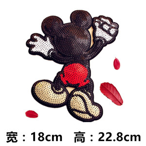 1Pcs Mickey Size:18X22.8CM Embroidered Patch Iron Sewing on Applique Patch Clothes Apparel Bags DIY sequins Badges Patches(China)