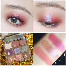 Get more info on the 9 Colors Makeup Eye Shadow Soft Glitter Shimmering Colors Eyeshadow Mirage Eye Shadow Earth Color Eye Shadow Tray