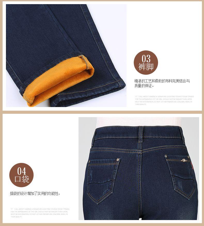 Women Winter Jeans Pants Dark Blue Denim Trousers Woman Casual Thicken Jean Trouser Fleece Denim Pant Straight Pantalones Mujer (1)