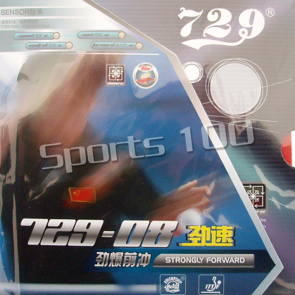 729 Friendship 729-08 Strongly Forward Pimples In Table Tennis PingPong Rubber With Sponge