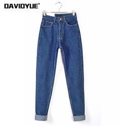Винтаж Высокая талия джинсы женщина 2018 Осень Модные Узкие мама Джинсы бойфренда для женщин черные джинсы женские брюки
