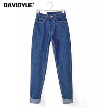 Vintage taille haute jean femme 2020 slim noir bleu maman petit ami jean pour femmes denim pantalon femme pantalon streetwear