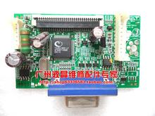 Free shipping W2043SV W2043S driver board driver board driver board W2043S W2043S-PFV Motherboard
