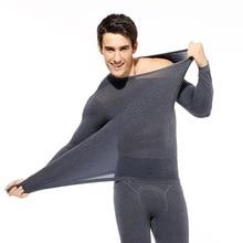 2017 High quality Men's jacket+pants sportswear men thermal underwear suits render super warm running Outdoor sports suits
