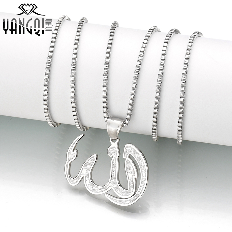 Image 2 - Vintage Muslim Islam Allah Pendant Necklaces Silver Gold Color 