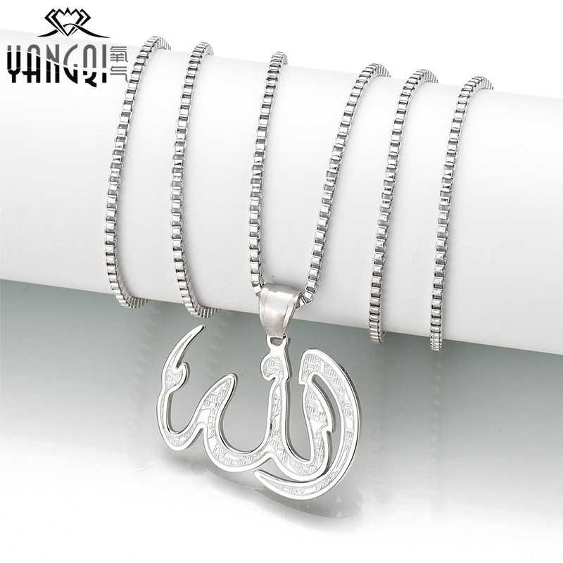 Vintage muzułmanin Islam Allah wisiorek naszyjniki srebrny złoty kolor lodu ze stali nierdzewnej łańcuch naszyjnik religijne biżuteria mężczyźni