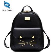 Лидер продаж женщин бренд Cat рюкзаки pu кожа сумка для девочек-подростков школьная сумка женская повседневная туристические рюкзаки высокое качество