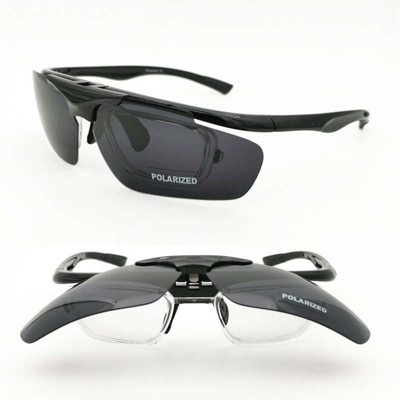 Sunglasses Prescription Polarized Sports Inner-Lenses With 4-Degrees Cycling Flip-Up