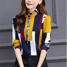 2019 Hot Sale Spring Office Lady Button Chiffon Shirts Women Ruffled Collar Striped Thin Blouse