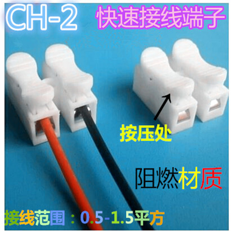 500pcs/lot Two compression type butt joint terminals universal ...