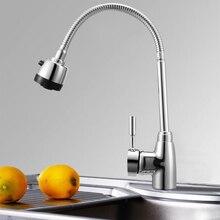 Zinc Alloy Kitchen Sink Faucet Swivel Spout Cold Hot Mixer Tap 360 Degree Rotation Single Handle Bathroom Basin