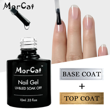 MorCat Top + Base UV Gel Nail Polish Primer Gel Polish Base Top Gel Varnish Vernis Semi Permanent Top Base Coat Nail Gel Polish givenchy le vernis base and top coat