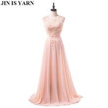 floor length formal evening dress gown 2015 new Elegant pink A-line lace chiffon maxi long dress women weddings prom party dress