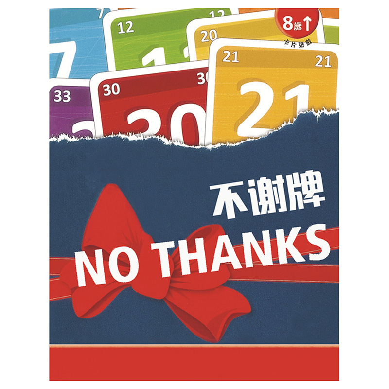No Thanks! Board Game 3-7 Player Funny Board Game For Family/Party/Friend Send Children Gift