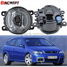 2PCS Car light sources Halogen Fog Lamps Car styling Fog Lights 1SET For Opel Vauxhall Astra OPC G 2002 2003 2004