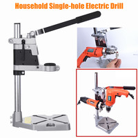 Household Single hole Electric Drill Stand Carbon Steel Aluminum Adjustable For Woodworking Machine DIY