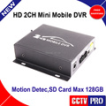 Mini Security CCTV 2CH DVR Realtime SD 128GB Card Recording Mobile Bus Vehicle Truck Car DVR Recorder System 2ch Audio with Lock