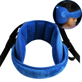Child Seat Head Supports Baby Head Fixed Sleeping Pillow Kid Neck Protection Car Safety Playpen Headrest Adjustable Support Pad image