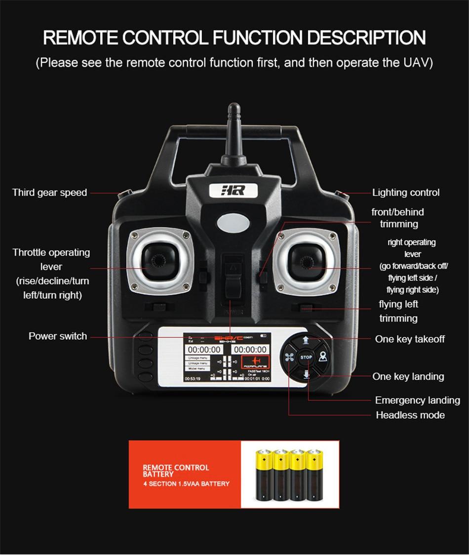 SH5 FPV Quadcopter (8)