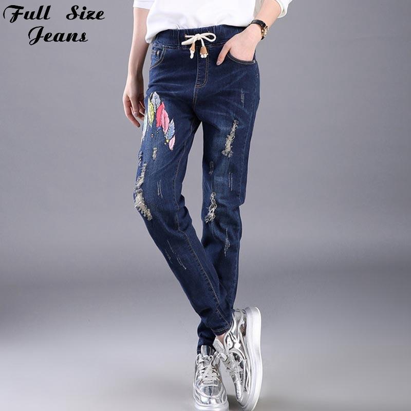 ФОТО Autumn Plus Size Elastic Waist Loose HaremJeans Floral Print 4XL 5XL 6XL 7XL Women's Boyfriend Pencil Pants Casual Jeans Fashion
