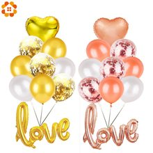 1PACK 12inch Latex Colorful Balloons Confetti Air Balloons Inflatable Ball Helium Balloon For Birthday Wedding Party Supplies(China)