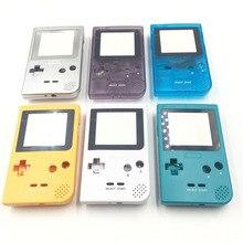Nintendo Gameboy Pocket GBP 용 플라스틱 하우징 셸 케이스 커버 수리 부품